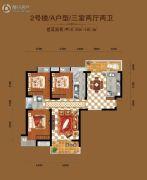 南国中心3室2厅2卫147--148平方米户型图