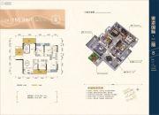 银港国际4室2厅2卫155平方米户型图
