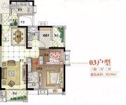 河源雅居乐花园3室2厅2卫109平方米户型图