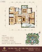 天悦龙庭4室2厅3卫143平方米户型图