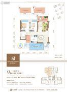 清晖嘉园2室2厅1卫87--88平方米户型图