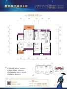 西粤京基城四期4室2厅2卫122平方米户型图