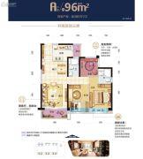 碧桂园华润・新城之光3室2厅2卫96平方米户型图