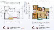 中融大名城3室2厅2卫122平方米户型图