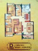 大通豪庭3室2厅2卫126--127平方米户型图