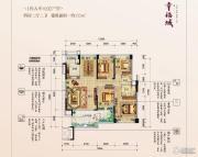幸福公寓4室2厅2卫133平方米户型图