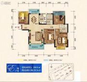 联诚雅郡4室2厅2卫120平方米户型图