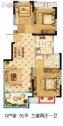新城吾悦广场3室2厅1卫91平方米户型图