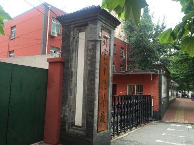 前海中金公馆