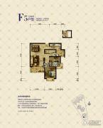 洱海天域2室2厅1卫89平方米户型图