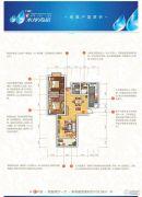 随州淅河水岸尚品2室2厅1卫109平方米户型图