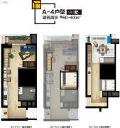 福星惠誉榜YOUNG0室0厅0卫60--63平方米户型图