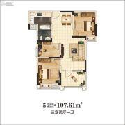 万景・三号院3室2厅1卫107平方米户型图