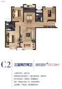 铭泰瑞云佳苑3室2厅2卫117平方米户型图