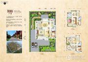 花溪碧桂园5室2厅4卫270平方米户型图