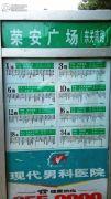 东关里交通图