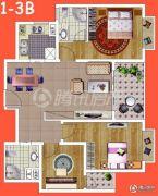 腾瑞・幸福里3室2厅2卫123平方米户型图