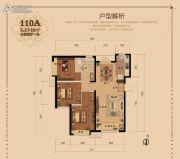 天津滨海万达广场3室2厅1卫110平方米户型图