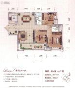 倾城国际3室2厅2卫115平方米户型图