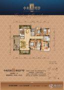 中央观邸4室2厅3卫185--191平方米户型图
