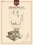 上实海上海2室2厅1卫80平方米户型图