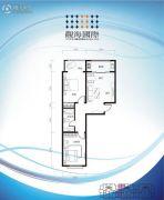 观海国际2室1厅1卫0平方米户型图