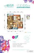 亿都・新天地3室2厅2卫111平方米户型图