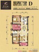 东方名城3室2厅2卫121平方米户型图