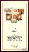港龙华侨城3室2厅1卫99平方米户型图