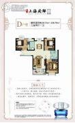 光明上海府邸3室2厅1卫104--106平方米户型图
