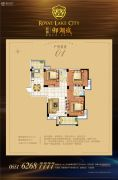 新慧御湖城3室2厅2卫123平方米户型图