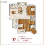 光明水岸花园3室2厅1卫135--142平方米户型图