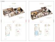 泰禾琼林台3室2厅1卫109平方米户型图