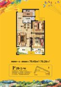 百合金山2室2厅1卫79平方米户型图