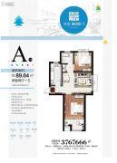 福瑞福海门2室2厅1卫89平方米户型图