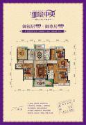 御景中央花园4室2厅2卫149平方米户型图