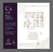 建业・壹号城邦5室2厅3卫294平方米户型图