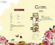 中国铁建原香漫谷0室0厅0卫200平方米户型图