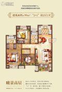 新城香溢紫郡3室2厅2卫99平方米户型图