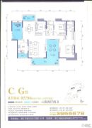 御品蓝湾3室2厅2卫157--159平方米户型图