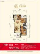 清华熙园3室2厅2卫141平方米户型图