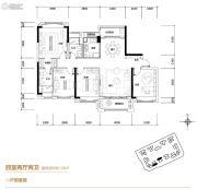 葛洲坝广州紫郡府4室2厅2卫126平方米户型图