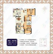 书香华庭3室2厅2卫125平方米户型图