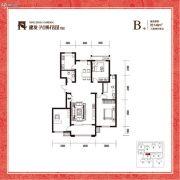 建发兴洲花园3室2厅2卫148平方米户型图