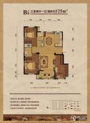 金昌启亚・白鹭金岸3室2厅1卫125平方米户型图