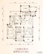 中国铁建领秀城3室2厅2卫171平方米户型图