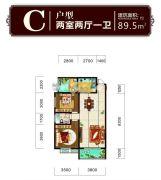 东方丽都2室2厅1卫89平方米户型图