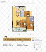 华茵・桂语3室2厅2卫98平方米户型图