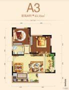 邦泰・铂仕公馆2室2厅1卫63平方米户型图