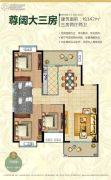 龙腾嘉园3室2厅2卫142平方米户型图